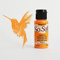 Оранжевая акриловая краска для ткани Сософт SoSoft DecoArt Tangerine DSS76