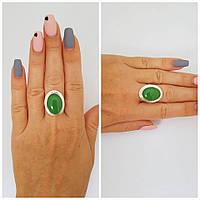 """Серебряное кольцо с хризопразом """"414"""""""
