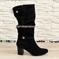 Сапоги женские демисезонные замшевые на устойчивом каблуке. Черный цвет.