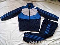 Детский спортивный костюм Adidas X29479( рост 116 cм)