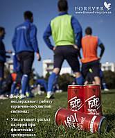 "Энергетический Напиток Форевер ""ФАБ"", США, FAB Forever Active Boost™ Energy Drink"
