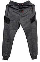 Спортивные штаны ультра модные T&C