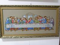 """Картина вышитая крестом """"Тайная вечеря"""""""