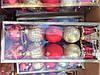 Новогодняя игрушка шары с барабанами 20 шт 4 см
