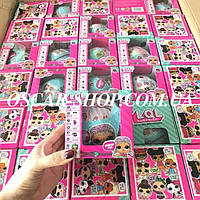 Кукла сюрприз  ЛОЛ /  LOL / игровой набор LOL 1 серия Surprise / Невероятный сюрприз с куклой 45 видов КОПИЯ