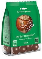 Конфеты Озерский сувенир Фундук  Петрович в шоколаде 135 грамм  в упаковке