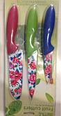 Набор ножей 3 шт Fruit Cutters купить