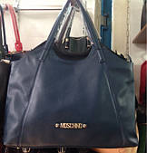 Стильная сумка Moschino  (Арт. 10478)
