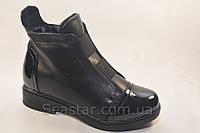 Зимние ботинки лаковый носочек