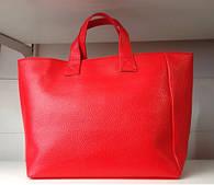 Женская сумка синяя розовая зеленая