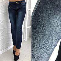 Женские стрейчевые джинсы Польша БАТАЛ, фото 1