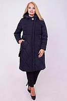 Зимняя женская куртка больших размеров Саманта