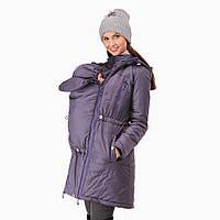 Зимняя куртка 3 в 1 для беременных и слингоношения - Грей