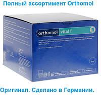Orthomol vital f Ортомол витал ф  30дн.(порошок/капсулы/таблетки)