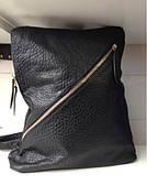Стильный рюкзак Modern (эко кожа).Новинка 2015! (Арт. 1062)