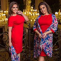 Женский комплект-двойка платье с кардиганом