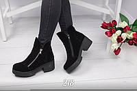 Замшевые женские ботинки черные
