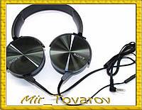 Наушники Sony MDR-XB450 гарнитура - КОПИЯ высшего класса