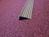 Гумова антиковзна накладка на ступені (Сіра), фото 4