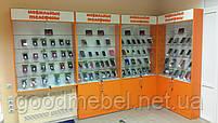 Торговое оборудование для мобильных телефонов и аксессуаров