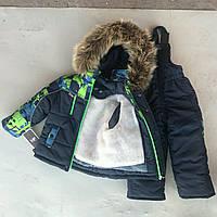 Зимний комбинезон костюм комплект для мальчика Вставка зелень