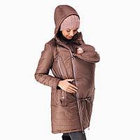 Зимняя куртка 3 в 1 для беременных и слингоношения - Капучино