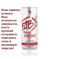 Энергетический Напиток с Витаминами 0 Калорий, Форевер, США, FAB X Forever Active Boost™,  250 мл