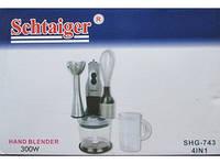 Кухонный комбайн Schtaiger Shg-743 +миксер, чаша с измельчителем 1л.