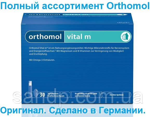 Orthomol vital m Ортомол витал м  30дн.(питьевые бутылочки/капсулы), фото 2