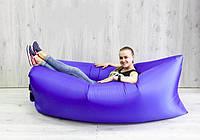 Надувное кресло-лежак синее