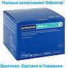 Orthomol vital m Ортомол витал м  30дн.(порошок/таблетки/капсулы)