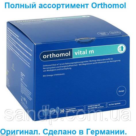 Orthomol vital m Ортомол витал м  30дн.(порошок/таблетки/капсулы), фото 2
