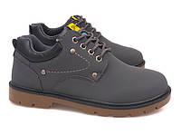 Красивые мужские полуботинки,ботинки по доступной цене размеры 41-44