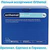 Orthomol aurinor Ортомол Ауринор 30дн.(порошок/капсулы)