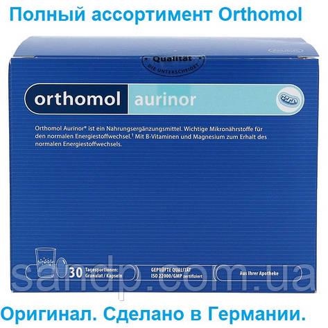 Orthomol aurinor Ортомол Ауринор 30дн.(порошок/капсулы), фото 2