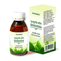 SHANKHA (Шанкха) — индийский сироп для укрепления организма. Цена производителя. Фирменный магазин.