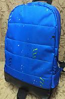 Рюкзак Puma голубой с кожаным дном