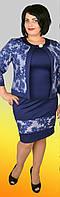Костюм-двойка (платье+пиджак) с цветочным принтом, больших размеров