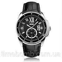 Мужские часы Skmei Business