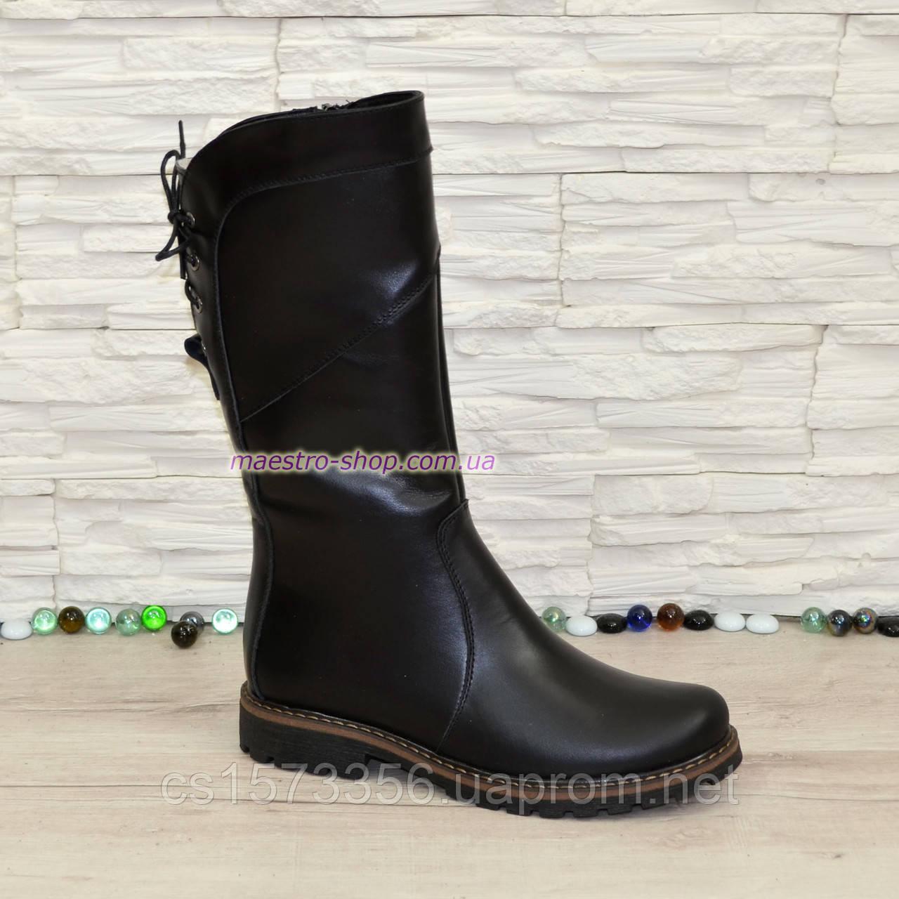 Женские ботинки кожаные на меху от производителя