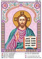 Схема для вышивки бисером на атласе Господь Вседержитель