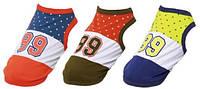 "Футболка ""ВЕСТ 89"" для собак, синий/оранжевый, размеры XS, S, M, L, XL"