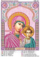 Схема для вышивки бисером Богородица Казанская