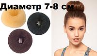 Бублик для волос диаметр 7 см 12 шт/уп