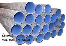 Труба емальована діаметром 57 мм