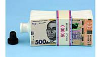 Штоф, набор для спиртного в виде пачки 500 гривен