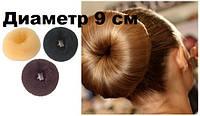 Бублик для волос диаметр 9 см 12 шт/уп