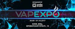 VAPEXPO Киев 30.09 - 01.10.2017