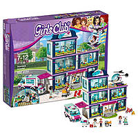 Конструктор Lepin серия Girls Club 01039 Клиника Хартлейк Сити (аналог Lego Friends 41318)