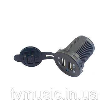 Зарядное для портативных устройств RS CC013